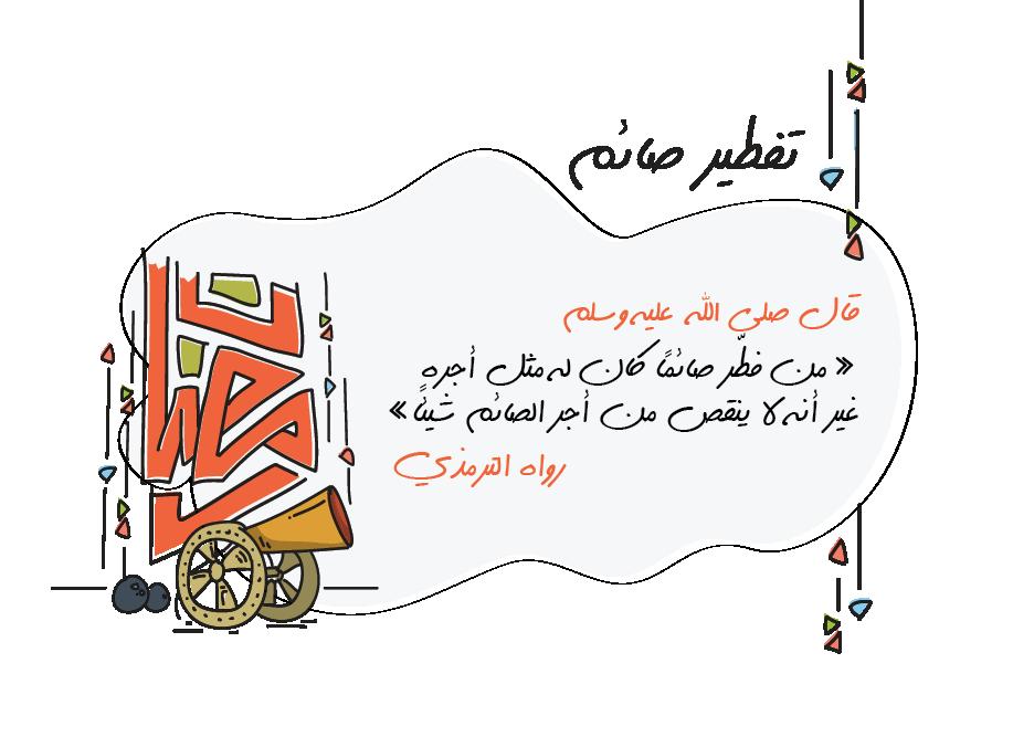 Ramadan Typography Free Vectors On Behance Ramadan Vector Free Typography