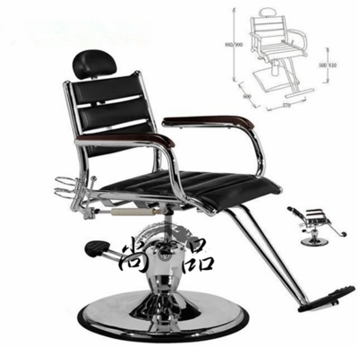 Hairdressing Chair. The Chair Lift Barber Chair