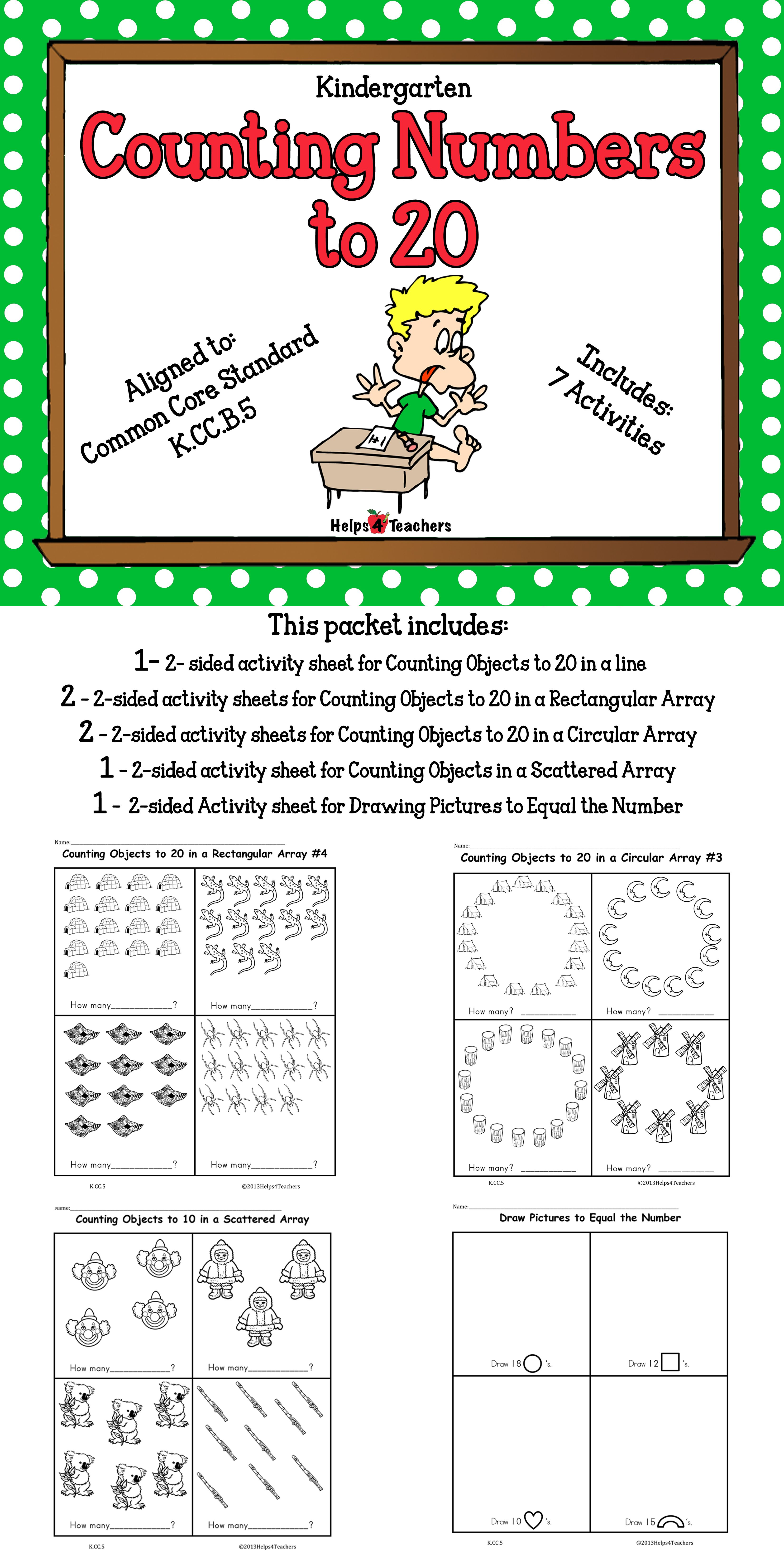 This 14 Page Packet Includes Activity Sheets That