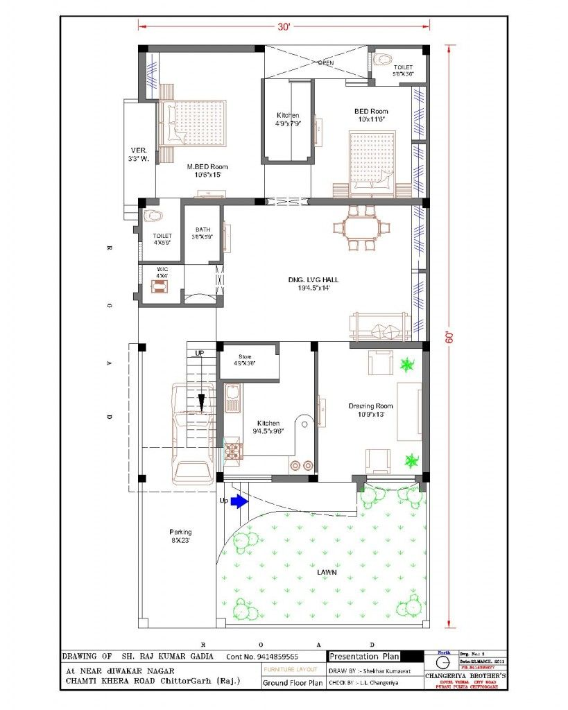 20 X 60 House Plan Design India Arts For Sq Ft Plans