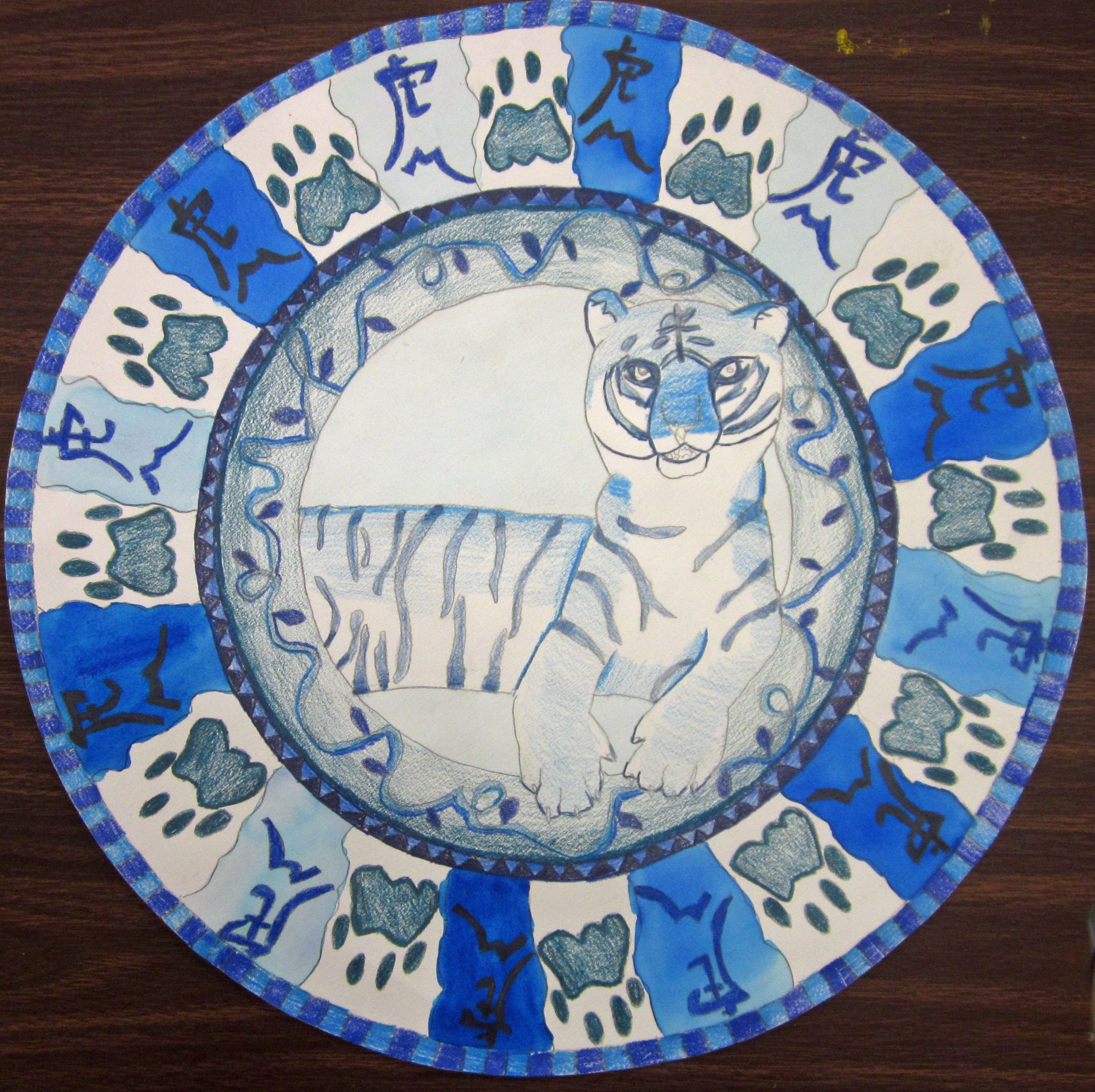 Brittany S Chinese Blue Amp White Plate Design 8th Grade