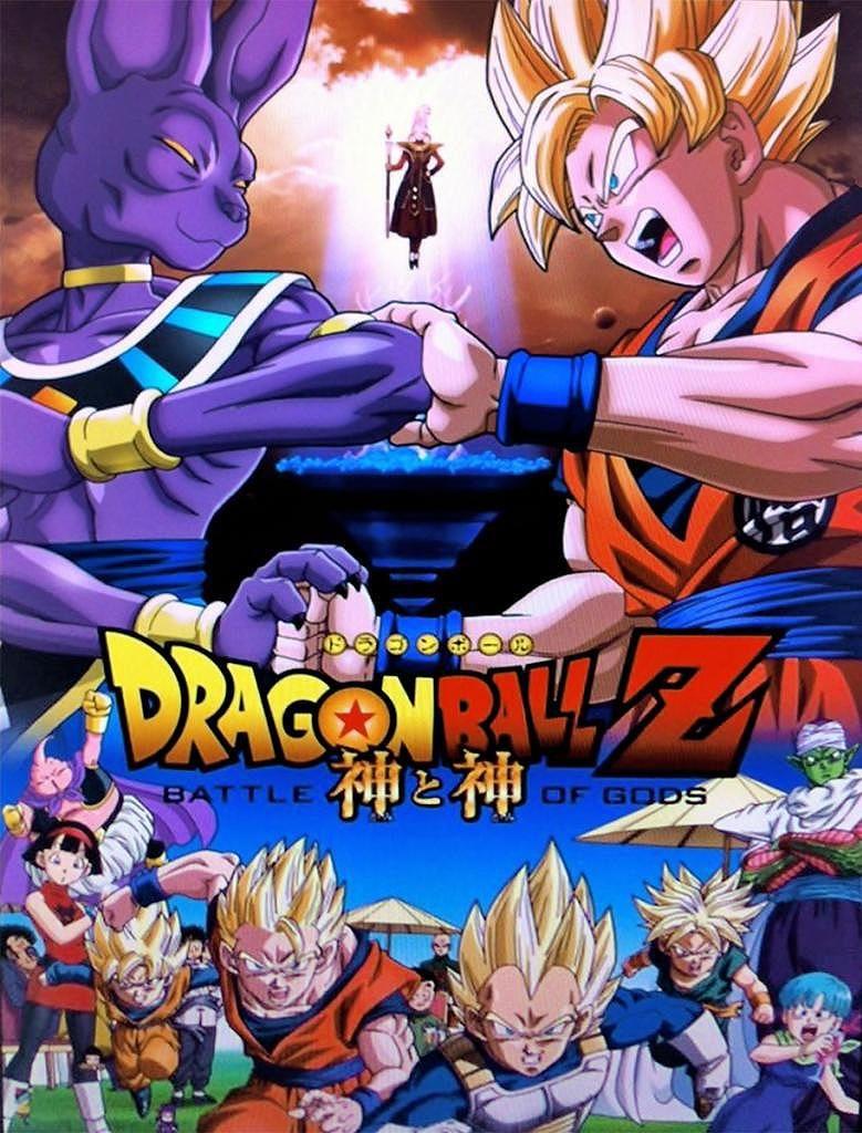 Dragon Ball Z La Batalla De Los Dioses Dragon Ball Z Dragon Ball Dragonball Z Movies