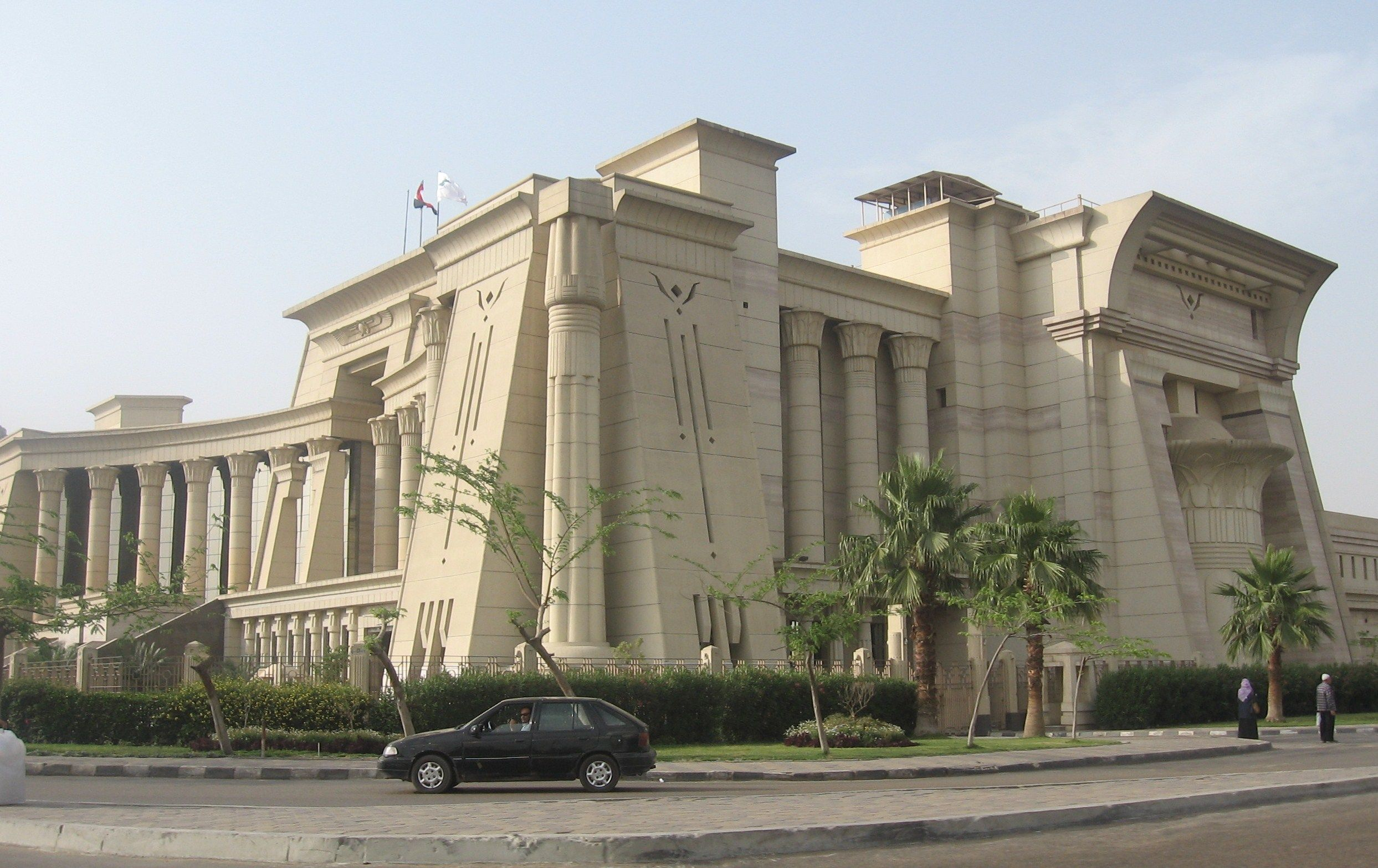 Egyptian Constitutional Court