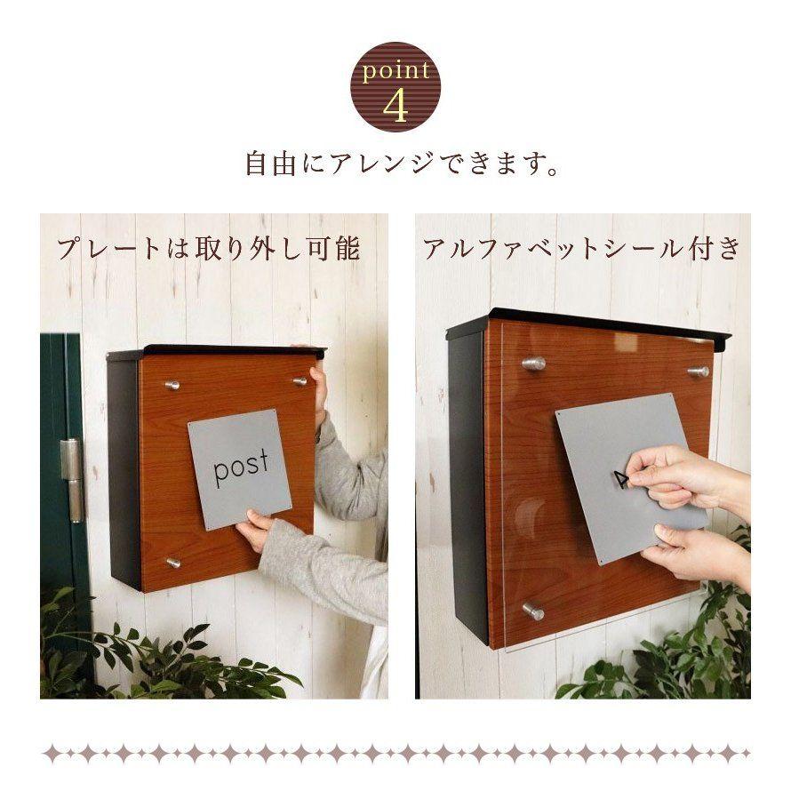 郵便受け 幅34 5cm ポスト おしゃれ 鍵付き 壁掛け 郵便ポスト