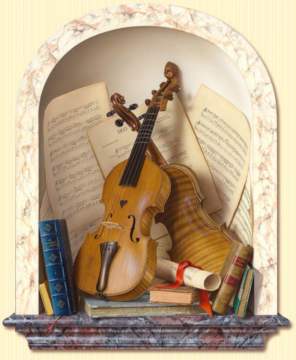 Продать, открытки музыкальных инструментов красивые