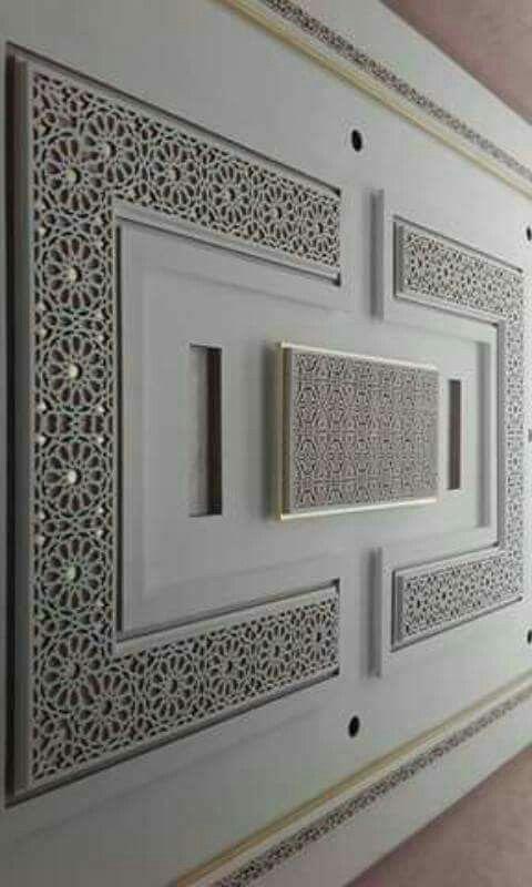Tiles Design For Living Room Wall: House Ceiling Design, Wall Tiles Design