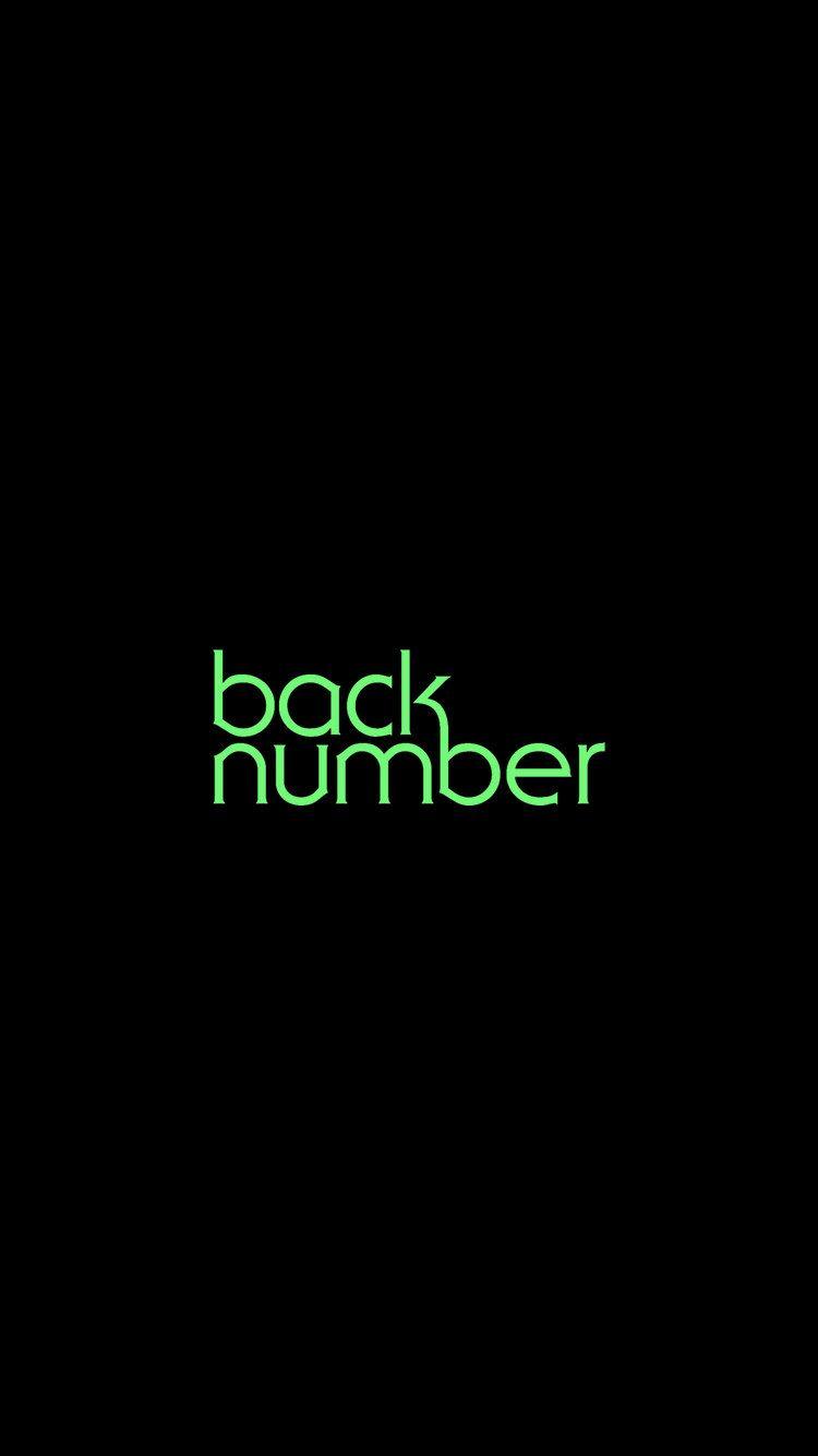 Back Number バックナンバー 10 Iphone壁紙 ただひたすらiphoneの