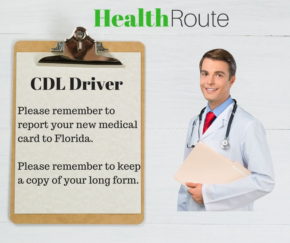Non CDL Driver class E driver do not have to report medical cards - dot physical form