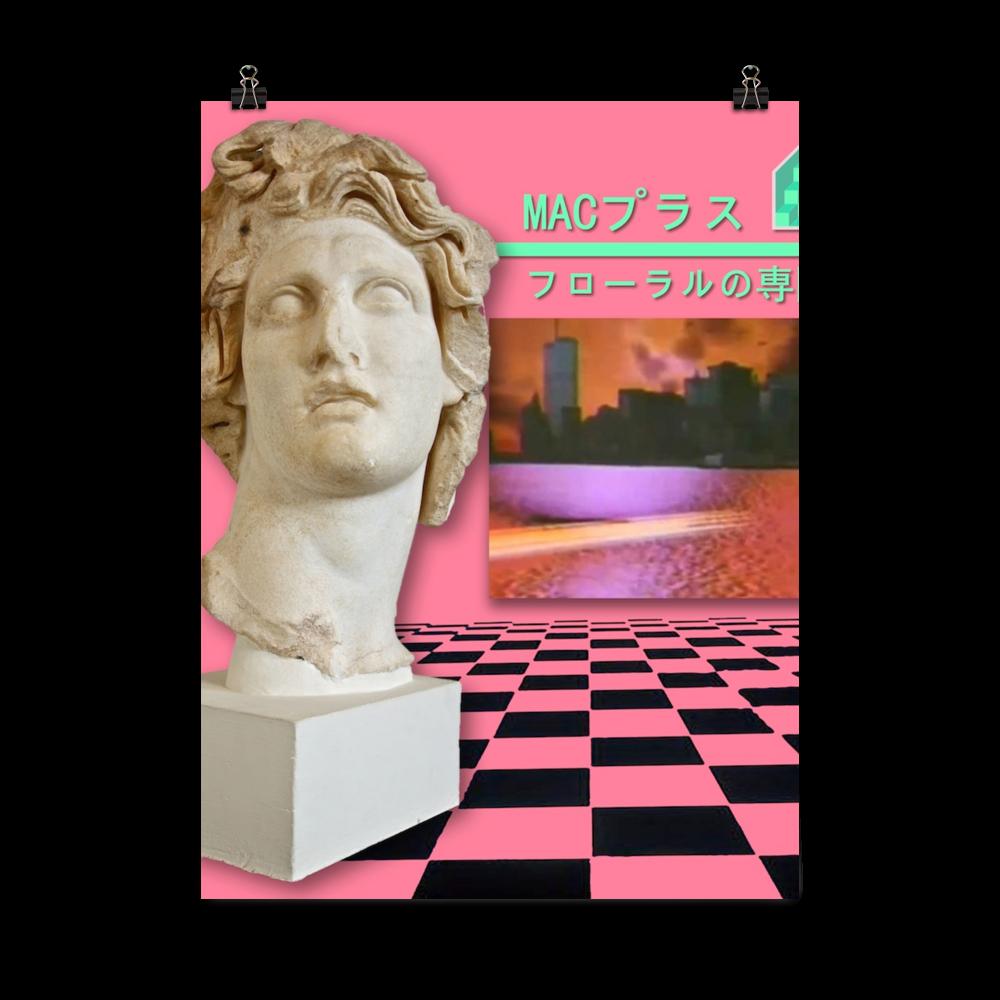 Macintosh Plus Poster Vaporwave Vaporwave Art Album Art