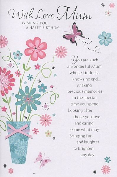 60th Birthday Verse Google Search Card Verse Pinterest