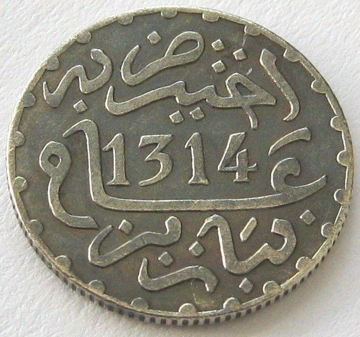 Morocco Silver Coin 1 2 Dirham Ah 1314 Very Scarce High Catalog S Price Coins Antique Coins Ancient Coins