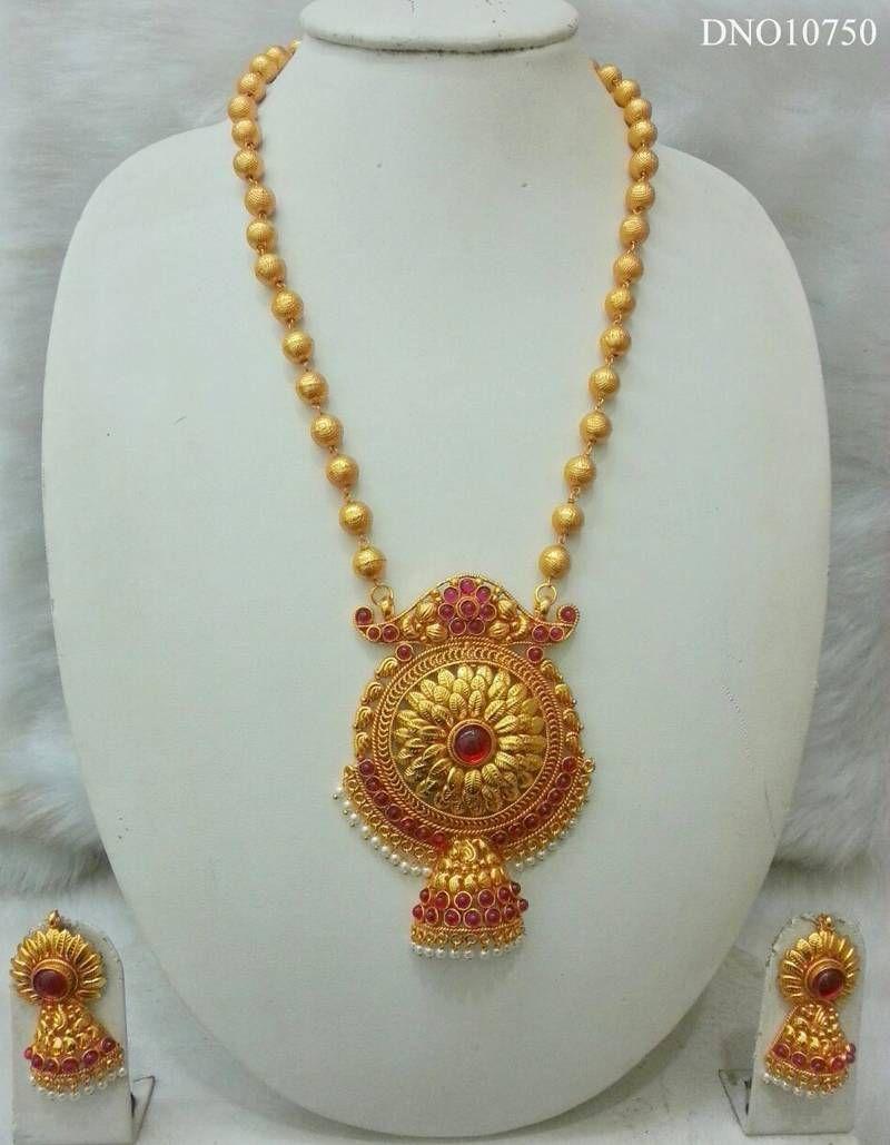 Beautiful balls haram with big pendant | India, Designers and Gold ...