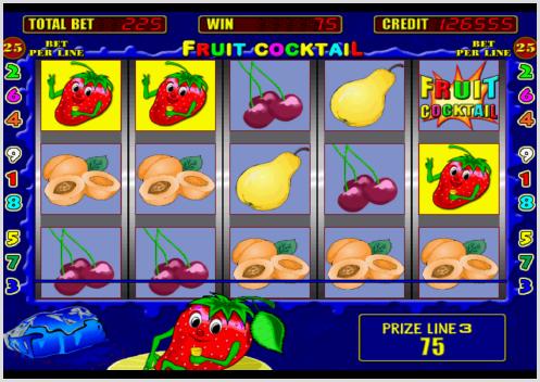 на автоматы клубнички деньги игровые