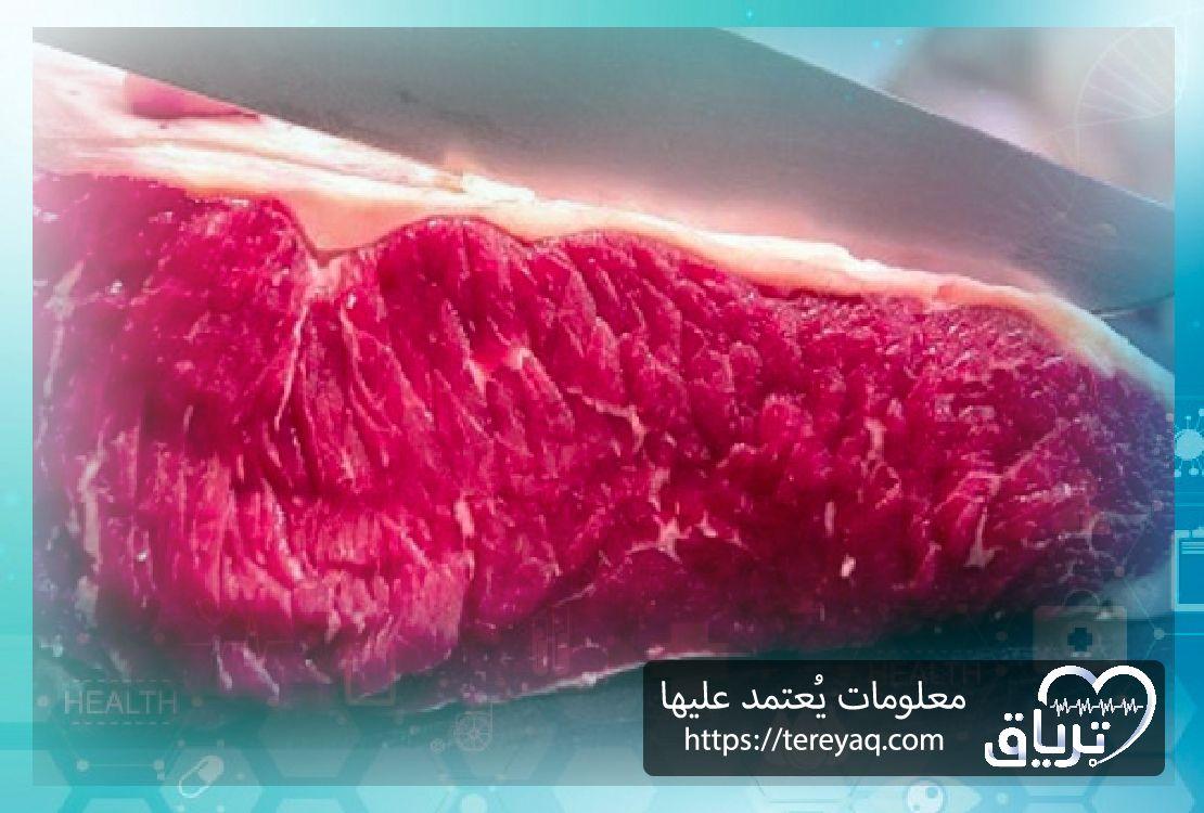 فوائد مرق اللحم للحامل والقيمة الغذائية لتناول اللحم Food Fruit Health