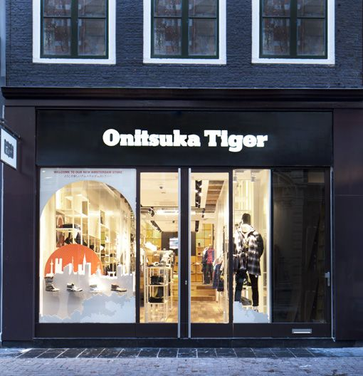 amsterdam: onitsuka tiger store