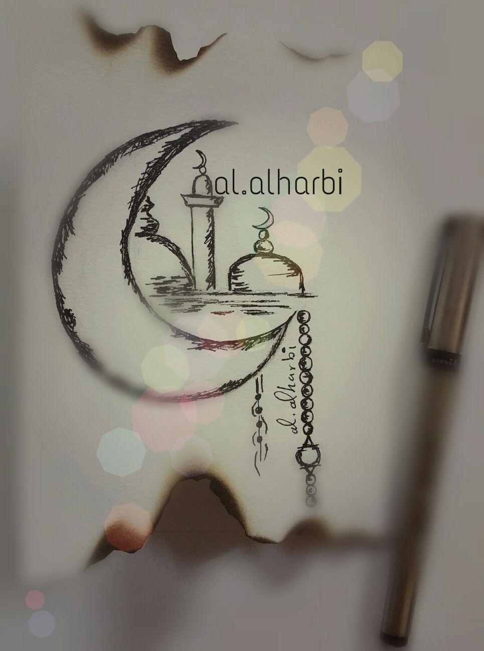 عيد أضحى مبارك حبيبي Me Al Alharbi Home Decor Decals Decor Creative