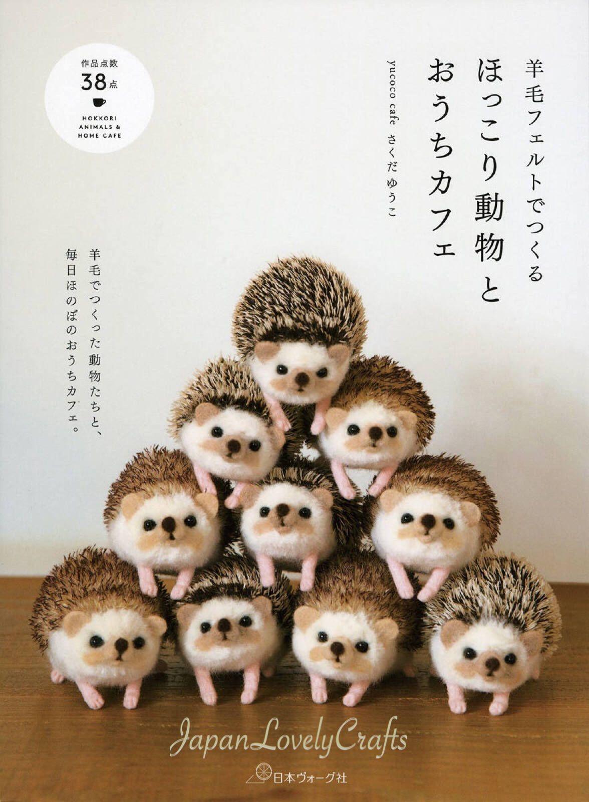 Kawaii wool felt bird doll patterns japanese needle felting | etsy.