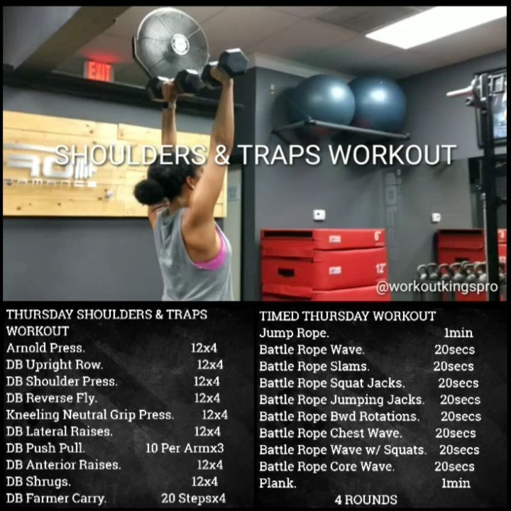 Rise & Grins!!!! Here's A Shoulders & Traps Workout A Timed Total Body Circuit & A Demo Video For The Shoulders & Traps Exercises.... Lets Get It  #InstagramFitness #InstaFit #InstaFam #FitQuotes #Fitsporation #Fitspo #FitFam #Workoutkings #Workoutqueens #ProPerformance #RiseandGrind #Shoulders #Traps #TotalBody #ResistanceTraining #Aesthetics #TeamFit #SoFlo #FortLauderdale #Davie #Miami #InstaDaily #Wod #trapsworkout Rise & Grins!!!! Here's A Shoulders & Traps Workout A Timed Total Body Circui #trapsworkout