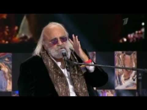 Demis Roussos Goodbye My Love Moscow 1tv 24 11 2012 Youtube Goodbye My Love Disco Music Music Genres