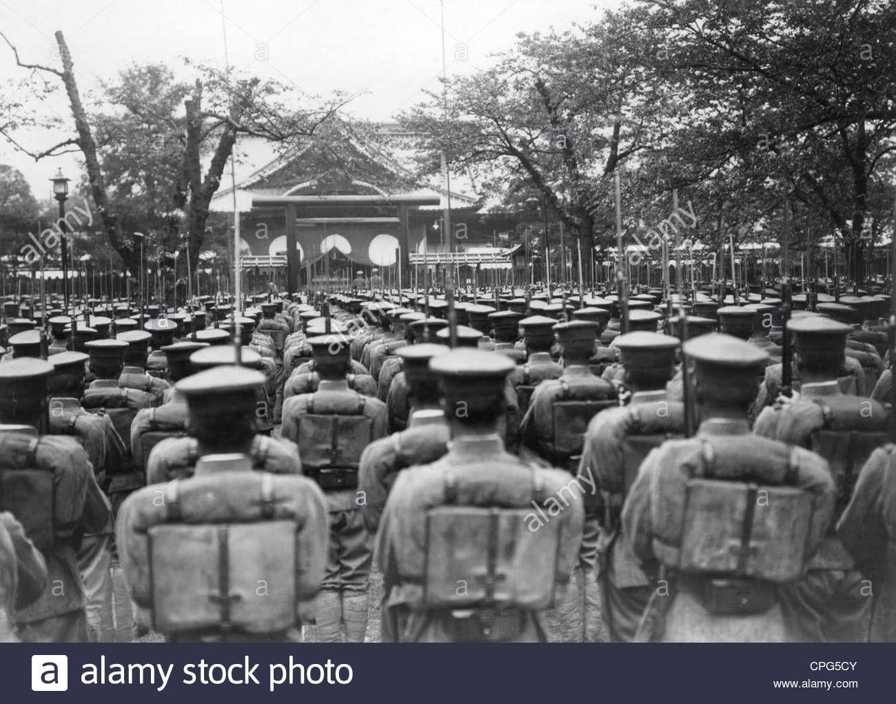 Second Sino Japanese War 1937 1945 Photo Stock Photos Vs The World