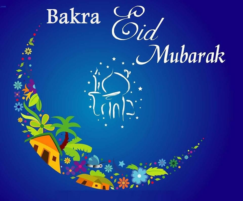Morpheus group wishes you and your family a happy bakra eid morpheus group wishes you and your family a happy bakra eid eid bakraeid festival m4hsunfo
