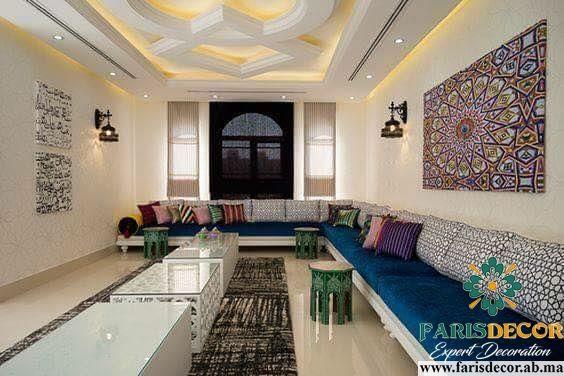 salon marocain moderne Décoration intérieure Pinterest - salones de lujo