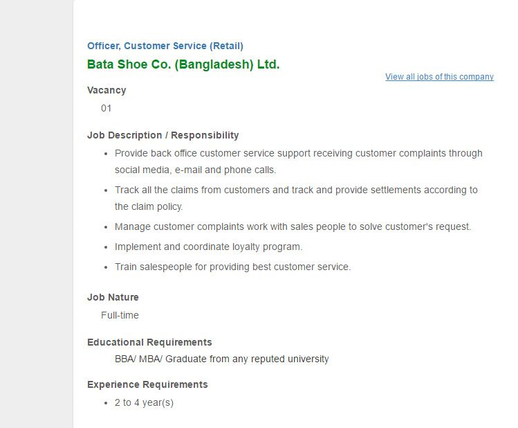 Bata Shoe Co (Bangladesh) Ltd Officer - Customer Service (Retail - store associate job description