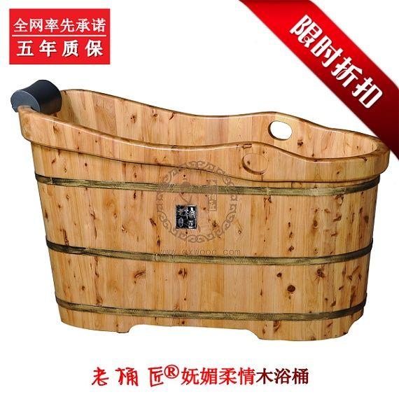 High quality wood barrel bathtubs for adult the cedar for Japanese tubs for sale