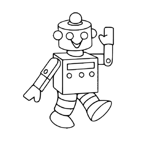 Robot Coloriage Robot Coloriage Feuilles A Colorier