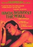 Back Against the Wall From James Fotopoulos [DVD] [English] [2000]