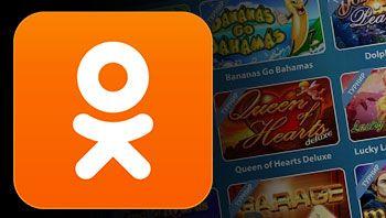 Одноклассники игровые автоматы онлайн бесплатно мобильные игровые автоматы бесплатно для д 600