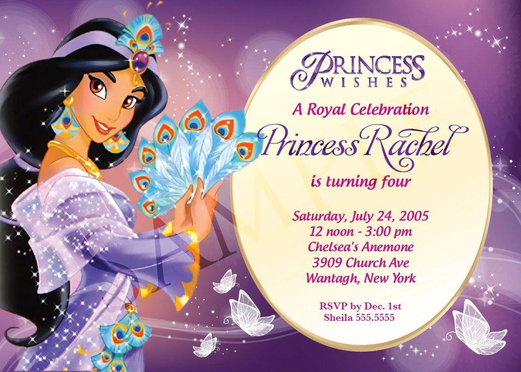 Printable Jasmine Birthday Invitations ~ Princess birthday invitation template princess birthday