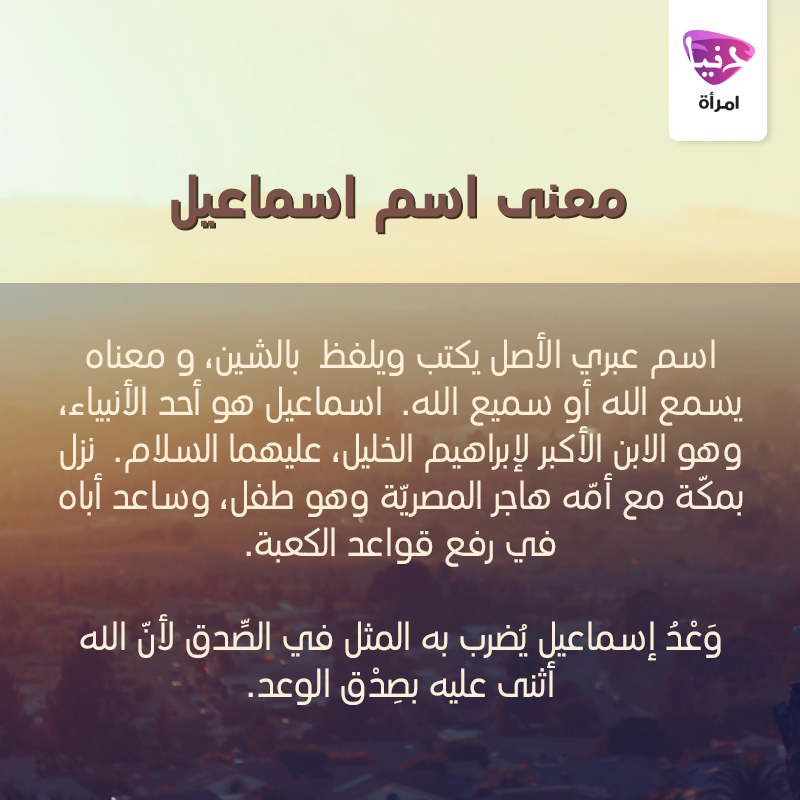 Pin By Esmail Hassan On Arabes Asos Job