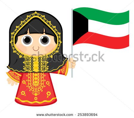 Kuwaiti Stock Vectors Vector Clip Art Vector Art Art Qatar National Day