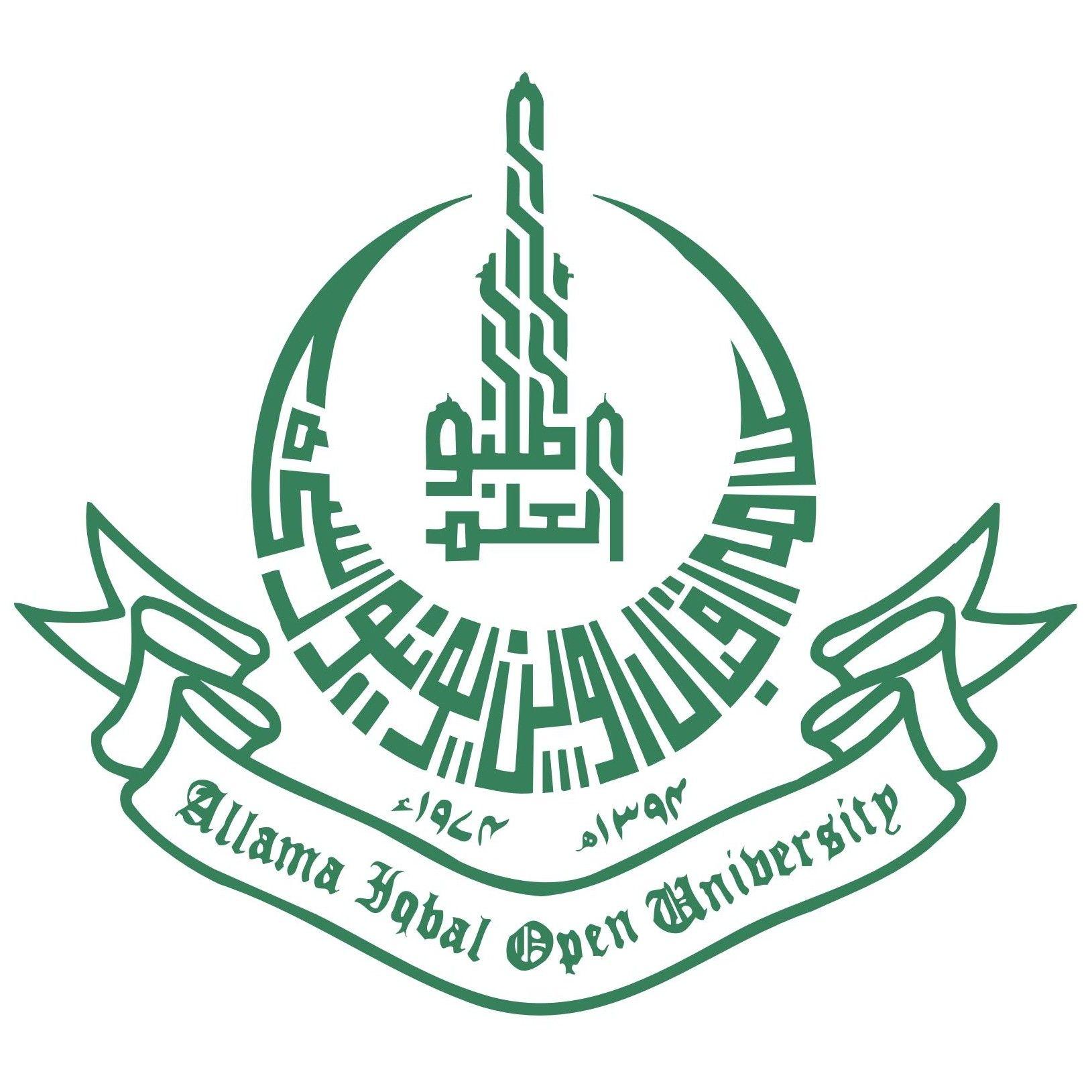 AIOU Logo [Allam Iqbal Open University aiou.edu.pk