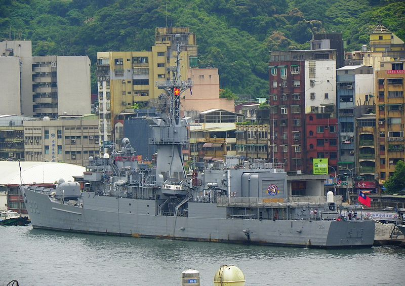 Taiwanese Knox class Frigate: Chiyang. ROC Navy to retire Knox-class frigates. The Republic of China Navy will hold a ceremony Friday to decommission Knox-class frigates from service to be presided over by Lee Shi-ming, the commander-in-chief of the ROC Navy, a spokesperson for the navy said Thursday. As Taiwan has recently purchased Perry-class frigates from the United States, the ROC Navy will decommission a fleet of eight aging Knox-class frigates in phases, according to the spokesperson…