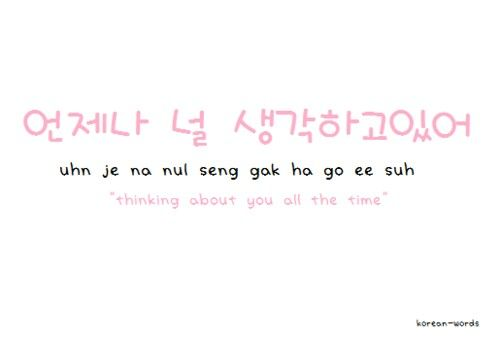 Thinking about you all the time - Hangul