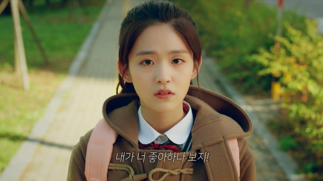 المسلسل الكوري الرومانسي إنجذاب معكوس الحلقة 7 مترجمة