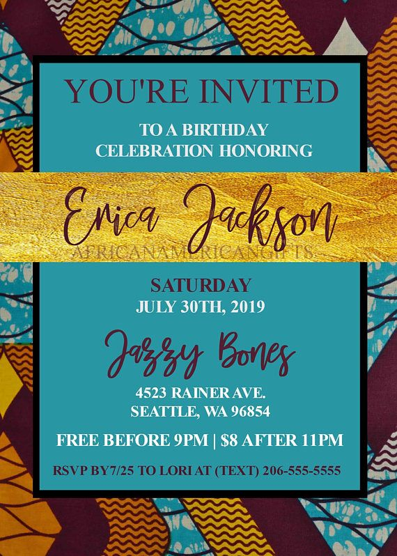 African American Adult Birthday Party Invitation Digital