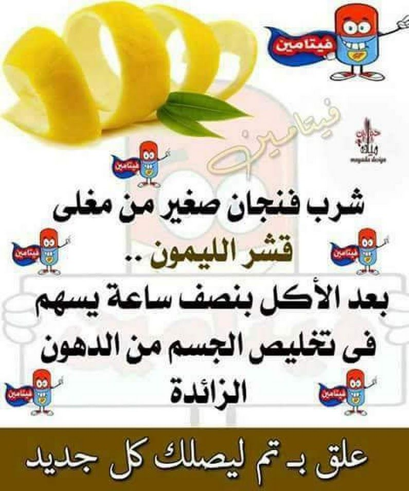 Sign In Helthy Food How To Stay Healthy Healthy Lifestyle