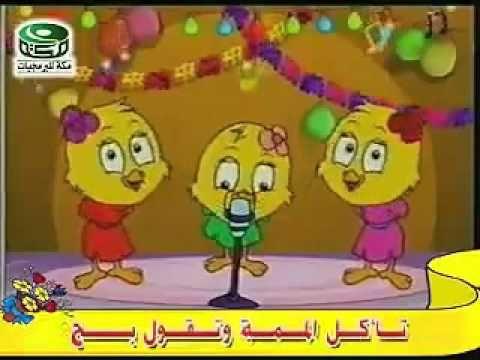شاهد اغانى اطفال جديدة واغانى اطفال قديمة ممتعة موقع مصري Funny Gif Pikachu Youtube