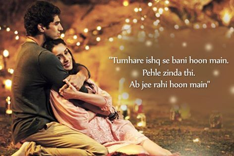 Enchanting Love Words Of Bollywood Love Quotes Emotional Magnificent Enchanting Romantic Quotes