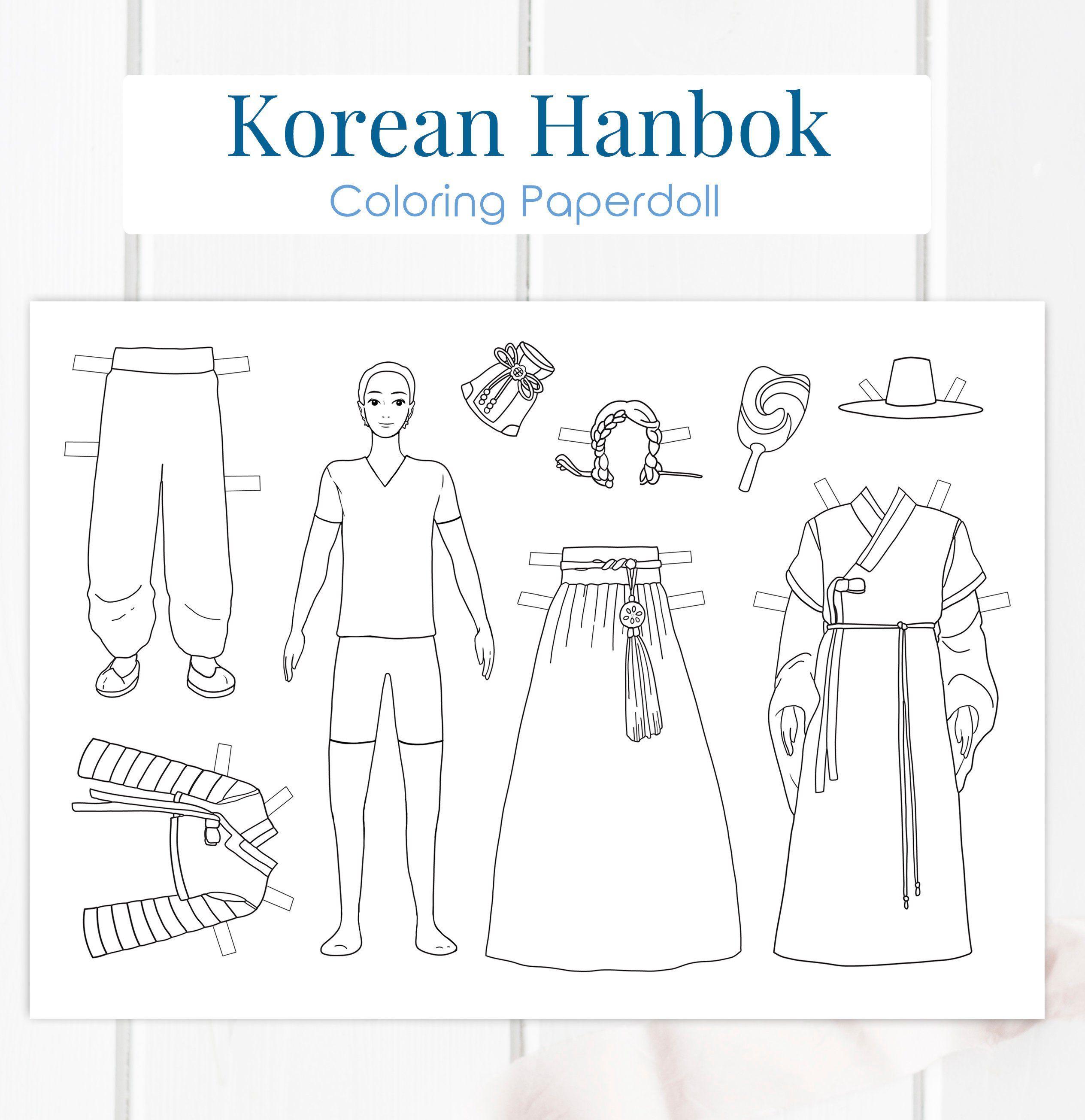 Korean Hanbok Paperdoll Printable Traditional Korea Coloring Page Digital Download Paper Doll Diy Project For Kids Pdf Jpg In 2021 Hanbok Paper Dolls Korean Hanbok