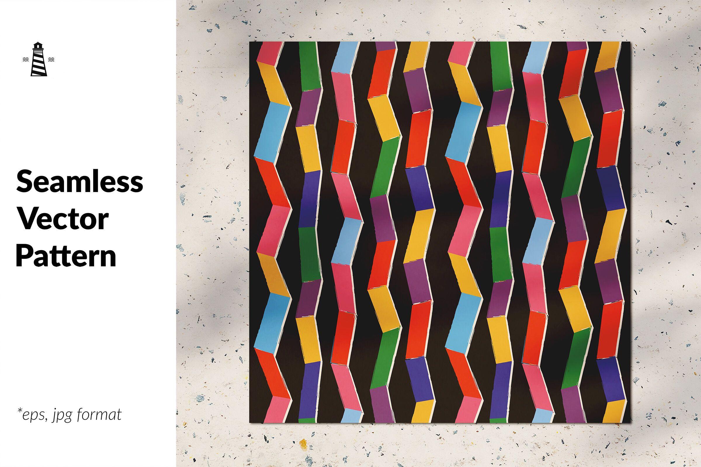 Rainbow zig zag seamless pattern By North Sea Studio