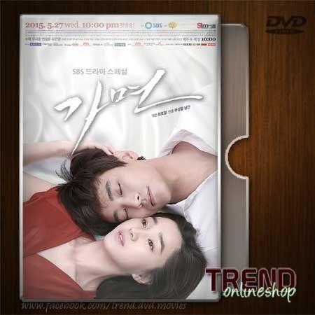 Mask (2015) / 4 disk, tamat / Soo-Ae, Ju Ji-Hoon / Romance | #trendonlineshop #trenddvd #jualdvd #jualdivx