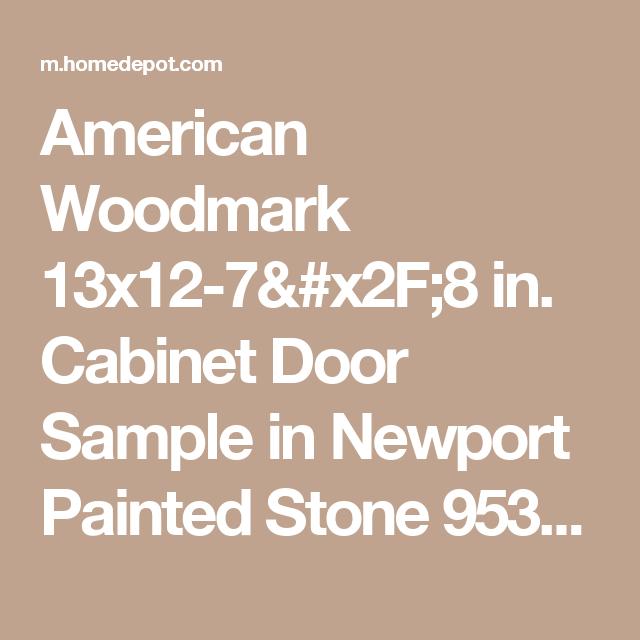 Best American Woodmark 13X12 7 8 In Cabinet Door Sample In 400 x 300