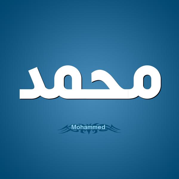 ص ى الله عليه وسلم موقع معاني وأسماء Mobile Photography Company Logo Vimeo Logo