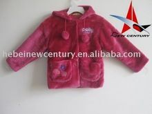 girl - search result, Hebei Cangzhou New Century Foreign Trade Co., Ltd.