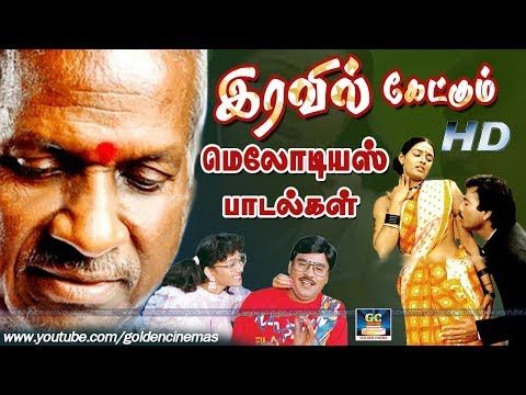 , Jesus Tamil Songs Mp3 Free Download, Carles Pen, Carles Pen