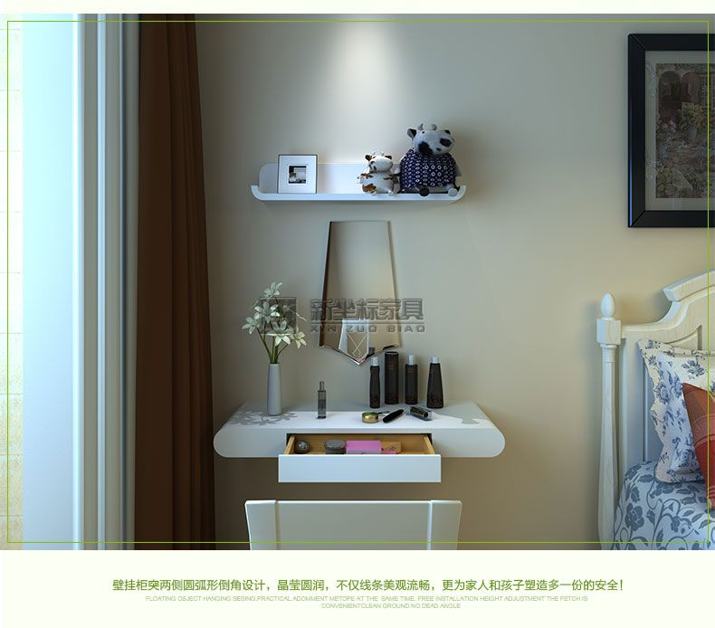 Wall Dresser Simple Small Apartment Living Room Bedroom TV Cabinet Corner  Wall Paint Vanity Jewelry Cabinet